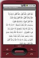 Screenshot of Takbir Raya Aidilfitri Rumi