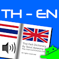 Thai Fast Dictionary APK for Blackberry