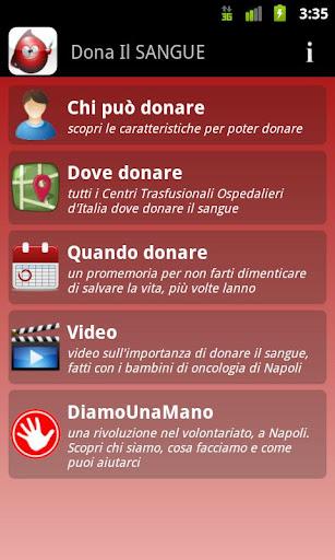 健康必備APP下載|Dona il SANGUE 好玩app不花錢|綠色工廠好玩App