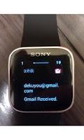 Screenshot of Gmail Notifier - Smart Extras™