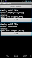 Screenshot of M3Navigator catalog installer