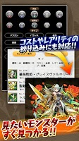 Screenshot of Puzzle & Dragons User's Guide