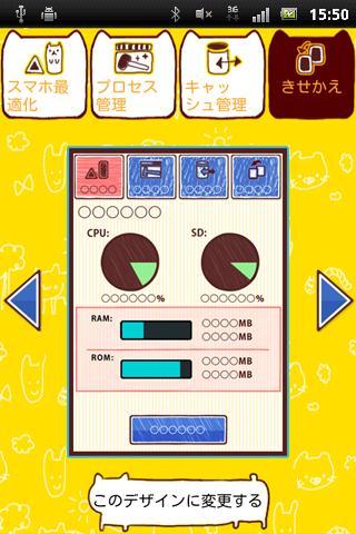 玩工具App|智能手机优化程序免費|APP試玩