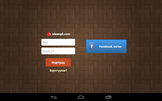 Screenshot of Муушиг