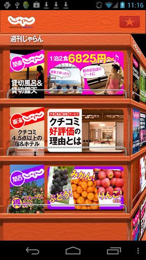 地铁跑酷破解版(无限金币钥匙道具) v1.25.0_安卓手机游戏免费版下载 ...