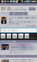 Screenshot of Skip Note(free)