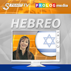 HEBREO - Curso de Video (d) icon
