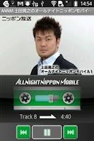 Screenshot of 土田晃之のオールナイトニッポンモバイル第1回