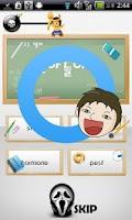 Screenshot of SpeedQuiz English