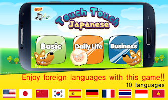 Screenshot of Touch Touch Japanese