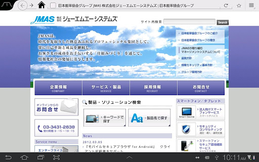 KAITO Lite for Android™