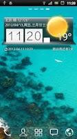 Screenshot of 墨迹天气插件皮肤华为Ascend 3D