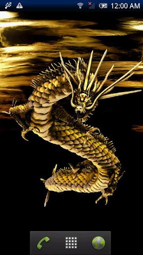 Golden God Dragon
