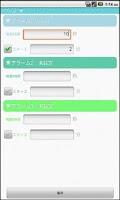 Screenshot of お薬タイマー