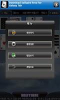 Screenshot of HKSolitaire