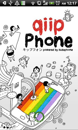 qiip phone