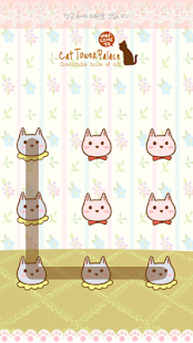 Welcome to cat tower palace - screenshot