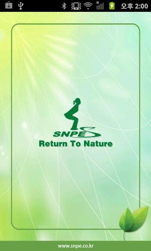 SNPE 스마트패드 정식버젼