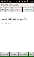Screenshot of English Arabic Translator Free