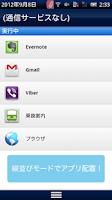 Screenshot of StatusBar Launcher