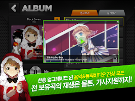 Screenshot of DJMAX 테크니카 Q for Kakao
