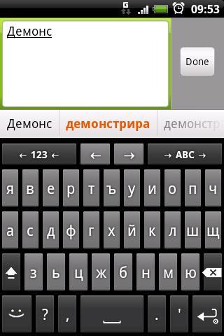 Bulgarian Language Pack