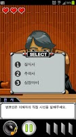 Screenshot of 미녀변호사세리킴