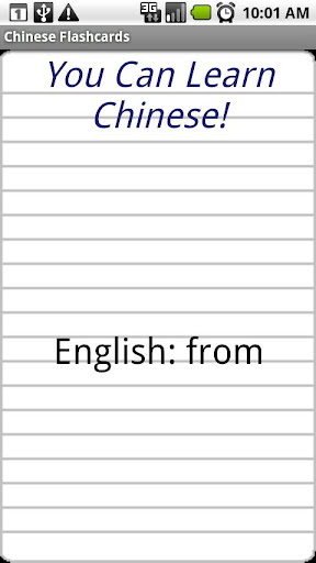 English to Chinese Flashcards