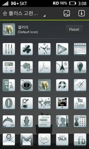 【免費個人化App】퓨어 플러스 고런처 테마-APP點子