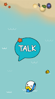 Screenshot of SUMMER STORY - KAKAOTALK THEME