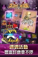 Screenshot of 幻想英雄