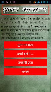 Mughal-Empire 5