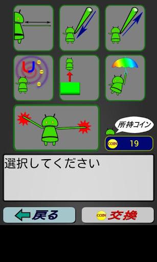 無料街机Appのワイヤー クライム|記事Game