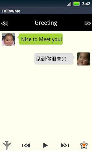 FollowMe Chinese 100 sentences