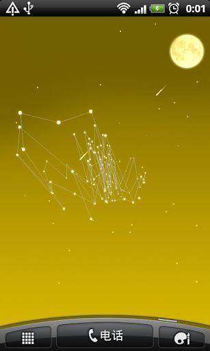玩免費個人化APP|下載星光3D動態壁 app不用錢|硬是要APP