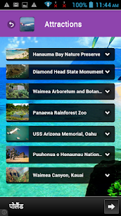 Hawaii Airlines - screenshot
