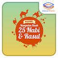 App Marbel Kisah 25 Nabi apk for kindle fire