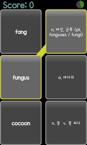 【免費教育App】고등 영어Ⅰ 교과서 영단어 천재(이)-APP點子