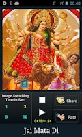 Screenshot of Ambe tu hai jagdambe kali