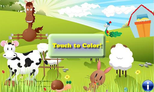 색칠 책 : 농장 FREE