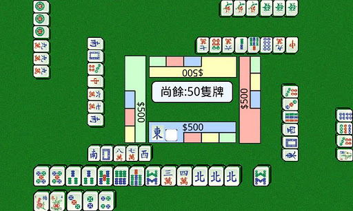 dictionary offline android網站相關資料 - 阿達玩APP - 電腦王 ...
