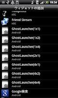 Screenshot of ゴーストランチャー
