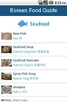 Screenshot of Korean Food Guide