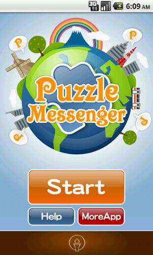 【免費解謎App】猜谜游戏 传信使者-APP點子