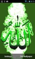 Screenshot of Allah Live Wallpaper