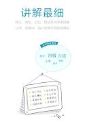 Screenshot of Dictionary海词词典-查词、翻译、背单词