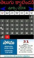 Screenshot of Telugu Calendar