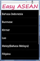 Screenshot of Easy ASEAN