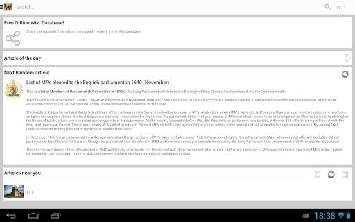 Wiki Encyclopedia Pro - screenshot