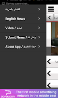 Screenshot of وكالة عمون | Ammon News